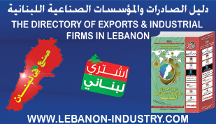 The Directory of Exports and Industrial Firms in Lebanon